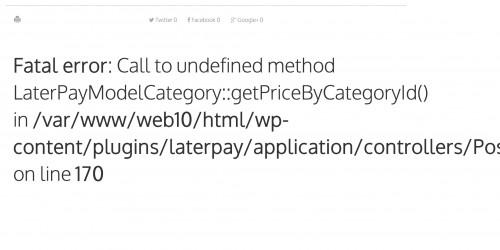 laterpay-API-fehler auf gutjahr.biz
