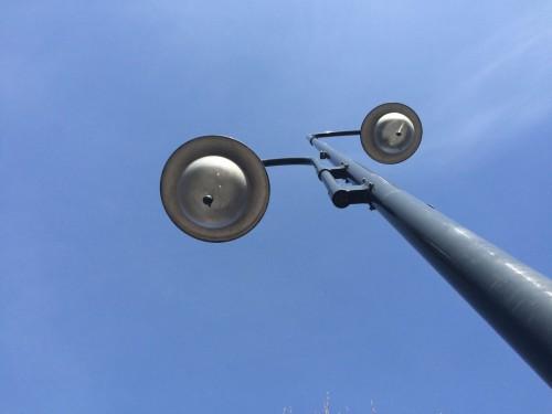 das ist eine leuchte, keine lampe